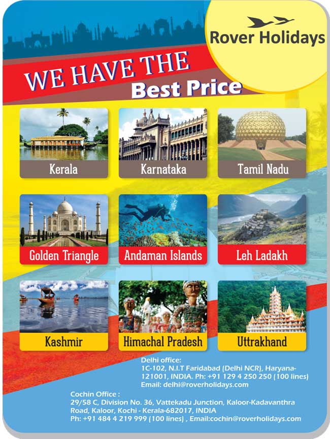 Govt of india Ministry of Tourism